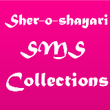 20000+ SHAYARI SMS Collections