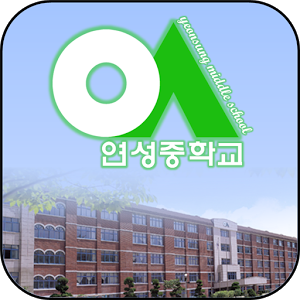 Incheon Yeonsung Middle School