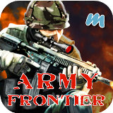 Army Frontier