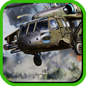 Commando Mission Arms:WW2 Heli