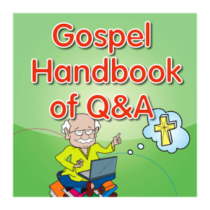 Gospel Handbook of Q&A (Trial)