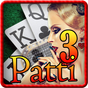 Indian Teen Patti Wallpaper