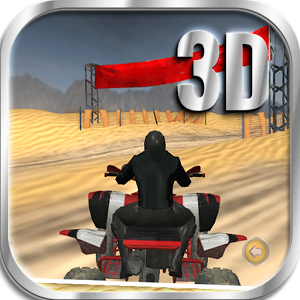 ATV Simulator 3D