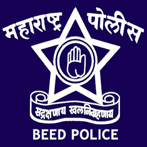 Beed Police Application
